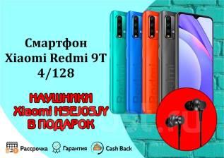 Xiaomi Redmi 9T. Новый, 128 Гб