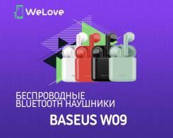 Baseus Encok W09