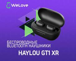 Haylou GT1 XR