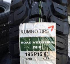 Kumho Road Venture KL71, 195/80R15