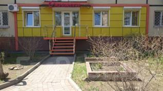 Парикмахер-универсал. ИП Картавцева. Улица Русская 39