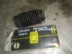 Пыльник (передняя подвеска) Daewoo Nexia BC1948
