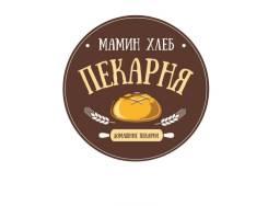 """Пекарь. ИП Шамуратова, пекарня """"Мамин хлеб"""". Г. Владивосток, ул. Трамвайная 16 стр.5"""