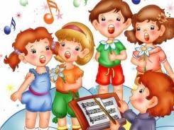 Музыкальный работник-музыкальный руководитель. МБДОУ «Детский сад № 109». Улица Адмирала Юмашева 26а