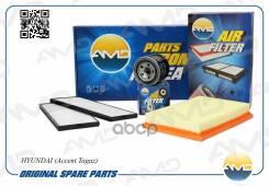 Комплект Фильтров Hyundai Accent (Тагаз) Масляный, Воздушный, Салонный Amd AMD арт. AMD. SETF22 AMDSETF22