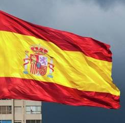 Работа в Испании.
