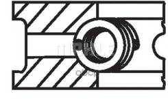 Кольца Двс Поршневые (К-Т На 1 Поршень) Mahle/Knecht арт. 08267N1 08267N1