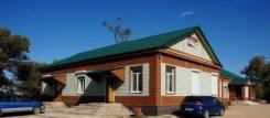 Продается помещение (действующий бизнес в с. Камень- Рыболов). Камень-Рыболов ул.Мира 30, р-н центр, 428,3кв.м.