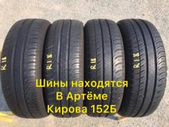 Michelin Energy Saver, 175/65 R14