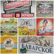 """Торговый агент. ООО """"Пивотека"""". Г.Владивосток"""