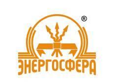 """Логист. ООО """"Энергосфера"""". Улица Успенского 62"""