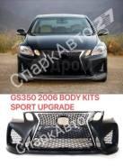 Бампер передний Lexus GS300 GS350 GS450H 2005 - 2011, GS F