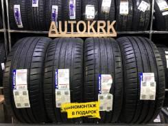 Michelin Pilot Sport 4, 225/45 R17