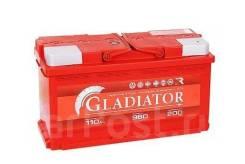 Gladiator. 110А.ч., Обратная (левое)