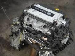 Двигатель Opel Проверенный На Евростенде