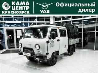 УАЗ-390945 Фермер. УАЗ СГР Фермер 390945, 2 700куб. см., 1 198кг., 4x4