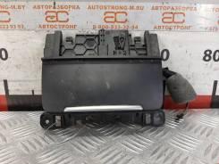 Пепельница передняя Audi A4 B8 2007-2015 [8K0857951,8K0857965]