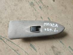 Кнопка стеклоподьемника передняя левая Mazda