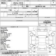 Nichiyu. Продам вилочный погрузчик 15 560моточасов родная наработка, 1 500кг., Электрический