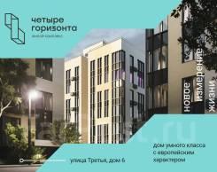 """Новый жилой комплекс """"Четыре горизонта"""""""