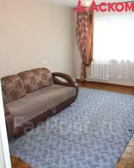 2-комнатная, улица Ладыгина 2. 64, 71 микрорайоны, агентство, 49,0кв.м. Комната