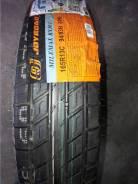 Joyroad Milemax RX501, 165 R13 8PR