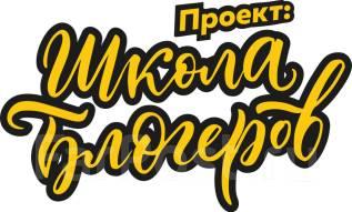 Администратор. ИП Нариманидзе И.С. Проспект Океанский 131в, 2 этаж