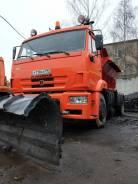 Коммаш КО-829А1. Машина комбинированная