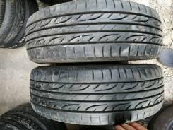 Dunlop Lemans LM704, 195/65 R15
