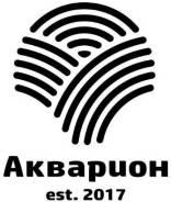 Рыбак. Акварион, ООО. Улица Пархоменко 4/1