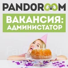 """Администратор кафе. ООО """"Пандорум"""". Улица Нижнепортовая 1"""