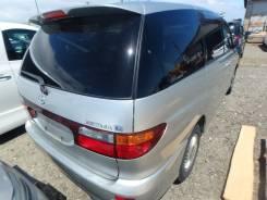 Крыло правое заднее Toyota Estima MCR40, 1MZ, #CR3#, #CR4#