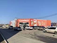 Продажа универсального помещения в здании с якорным арендатором. Улица Быстринская 31, р-н Краснофлотский, 371,0кв.м.