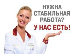 Медицинский представитель. ООО Ортомед