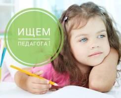 Педагог дополнительного образования. ООО Детский Клуб. Улица Шеронова 137