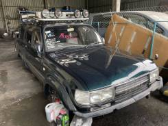 Кузов В Сборе TZ НЕ Пиленный В Наличии Toyota Land Cruiser FZJ80