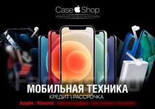 iPhone/Xiaomi /ТЦ Находка Мега/