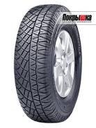 Продажа комплекта колес - летние шины на литых дисках