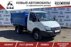 ГАЗ ГАЗель Бизнес. Самосвал ГАЗ-33027 Газель бизнес 4*4, 2 700куб. см., 1 500кг., 4x4