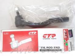 Рулевой наконечник CET95 CTR Корея CET95