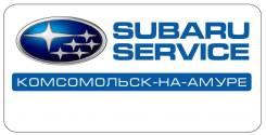 Aвтосервис Subaru авторемонт