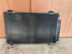 Радиатор кондиционера Toyota Corolla 88450-12240