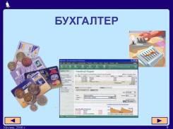 Бизнес-план для ИП на получение субсидии от государства