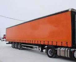 Meusburger Новтрак SP-240PR. Полуприцеп SP-240PR (штора), 38 000кг.