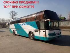 Neoplan. Срочно продается комфортабельный туристический автобус N116, 48 мест