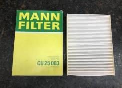 Фильтр салона (вертикальный) MANN-Filter CU25003 в Хабаровске
