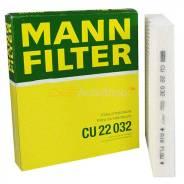 Фильтр салонный MANN-Filter CU22032 в Хабаровске