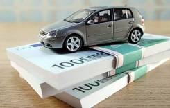 Помощь в получении займов под Авто с ПТС