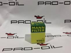 Фильтр масляный MANN W610/3 W6103