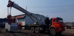 Челябинец КС-55732-21. Автокран КС-55732-22 Челябинец на ш. Камаз-43118, г/п 25 тн. 22,0м, 6 650куб. см., 22,00м.
